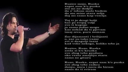 Aca Lukas - Ruzice, ruzo Ruska - (Audio - Live 1999)