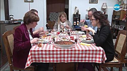 Марги Хранова посреща гости - Черешката на тортата (16.01.2019)