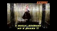 Seka Aleksic - Crno I Zlatno (превод )