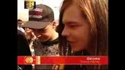 Tokio Hotel & Lafee На Червения Килим