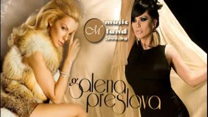 Преслава и Галена - Хайде, откажи ме 2011