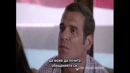 Shameless S03 Ep1 part2