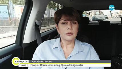 """Карай направо"" в аванс: Георги Свиленски за избора на Нинова за председател на БСП"
