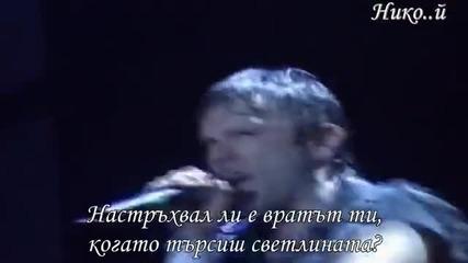 Iron Maiden - Fear Of The Dark (bg.prevod)