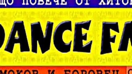 Радио Dance Fm Самоков Джингъл