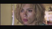 Lucy 2014 - U2 - Hold Me, Thrill Me, Kiss Me, Kill Me
