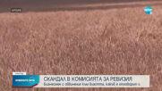 Новините на NOVA (06.05.2021 - централна емисия)