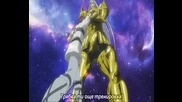 Saint Seiya The Lost Canvas - Епизод 12 - Bg Sub