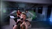 Превод! ( Румънско ) Narcotic Sound ft. Christian D - Danca Bonito + Lyrics