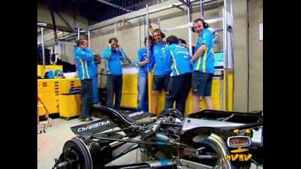 F1 Katastrofi Part1