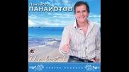 Панайот Панайотов - Славяни