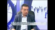 Янаки Стоилов: Не е имало друга кампания през всичките тези години, която да изважда на показ такива фрапиращи обстоятелства