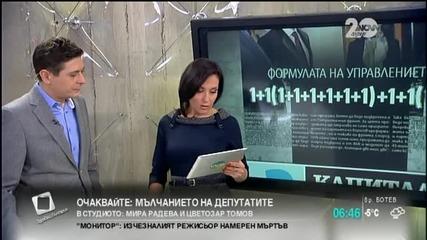 """В печата: И фалит, и спасяване на КТБ са на една цена - """"Здравей, България"""""""