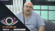 Ути е възмутен от манталитета на румънците
