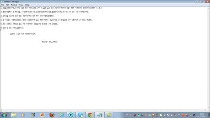 Oт каде да си изтеглите Svd 1.9.4 {2 еп.}