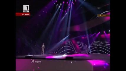 Не се класирахме на финала на Евровизия със Софи Маринова и Love Unlimited