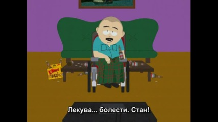South Park / Сезон 09, Еп. 14/ Бг Субтитри