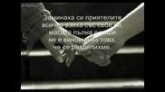 Zana - Rukuju Se Rukuju.flv Mljf