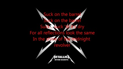 Metallica - Just a Bullet Away (текст)