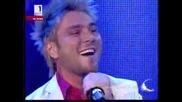Eurovision 2010 Bulgaria - Miro - My Eyes On You 2010