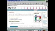 18 Интернет браузър - основни похвати