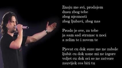 Aca Lukas - Pjevacu dok suze me ne zabole - (Audio - Live 1999)