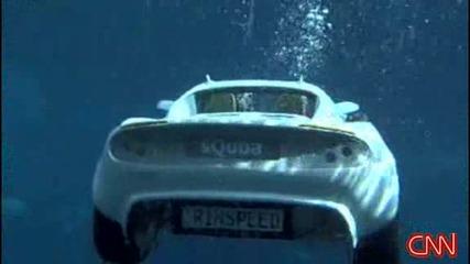 Вече всеки може да е Джеймс Бонд с кола - подводница..не не се базикам..вижте я:) )