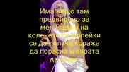 Christina Aguilera - I Will Be - *превод*