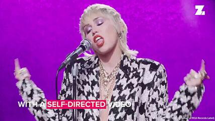 Тази седмица: нова музика от Drake, Burna Boy & Miley Cyrus
