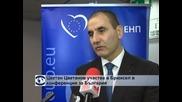 Цветан Цветанов участва в Брюксел в конференция за България