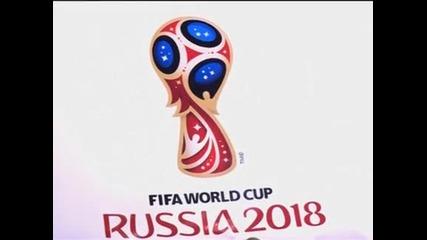 Русия показа от космоса логото на Мондиал 2018