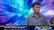 Bozo Vorotovic - Zena bogatasa