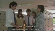 Yamada-kun to 7-nin no Majo еп.3