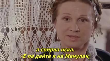 Зона Замфирова ( 2002 )