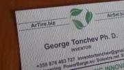 Георги Тончев-иновативни проекти за устойчиво и печелившо бизнес развитие