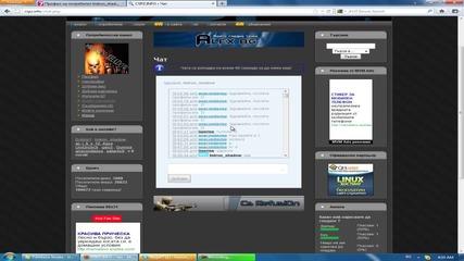 Cspz - Всичко за сайта в 10 минути.