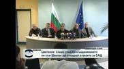 Цветанов: Скоро след присъеднияването ни към Шенген ще отпаднат и визите за САЩ