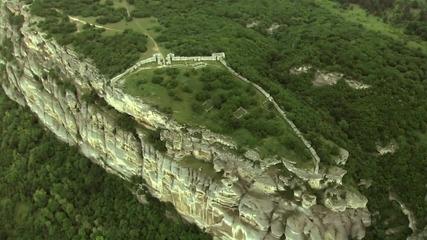 Това е България ! H D