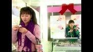Възхитителната Чун Хянг - Епизод - 11
