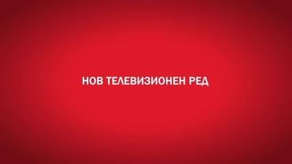 Utilisima Bulgaria Presentation