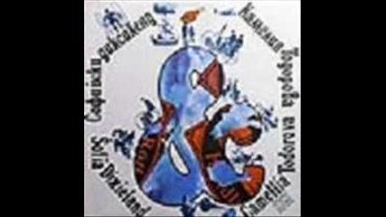 Софийски диксиленд - Тигров скок