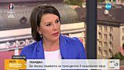 СЕМ скоро ще има решение за скъсаната в ефир снимка на Плевнелиев