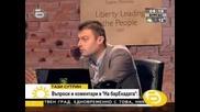 На Барекадата - Дебат Фандъкова - Кадиев 2 ч - 12 - 11 - 2009