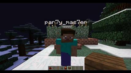 Minecraft: Kъща за Бъдни Вечер