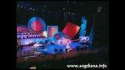 Согдиана - Зови Меня, Любовь