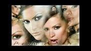Преслава - Водка С Утеха (фен Видео)