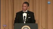 Обама разкрива тайните си планове