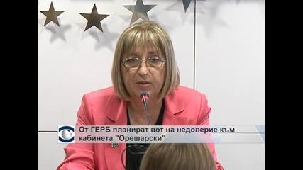 """От ГЕРБ планират вот на недоверие към кабинета """"Орешарски"""""""