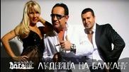 Миле Китич и Джогани 2011- Лудница на Балкану (official song release)