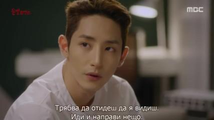 Lucky Romance E15 2/2